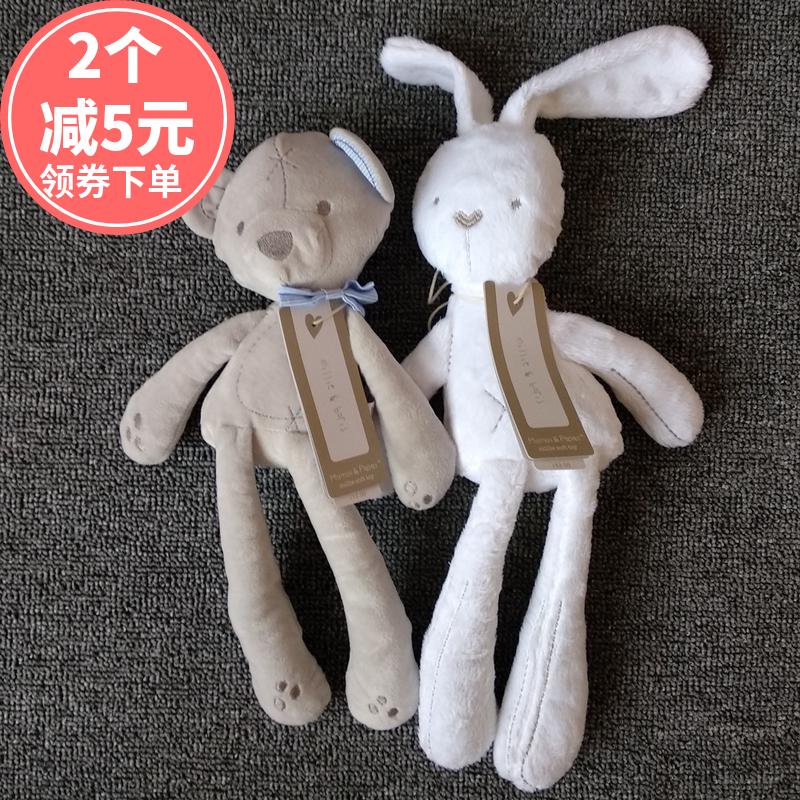 英国贵族兔子新生婴儿安抚玩偶小熊陪睡抱偶乖乖兔毛绒玩具可啃咬