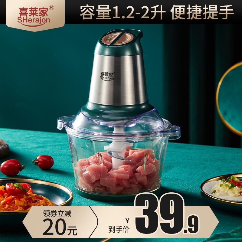 小型不锈钢多功能碎肉馅菜蒜泥器料理绞肉机
