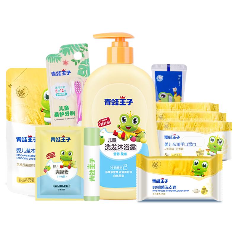 【青蛙王子】儿童沐浴乳洗护1230ml