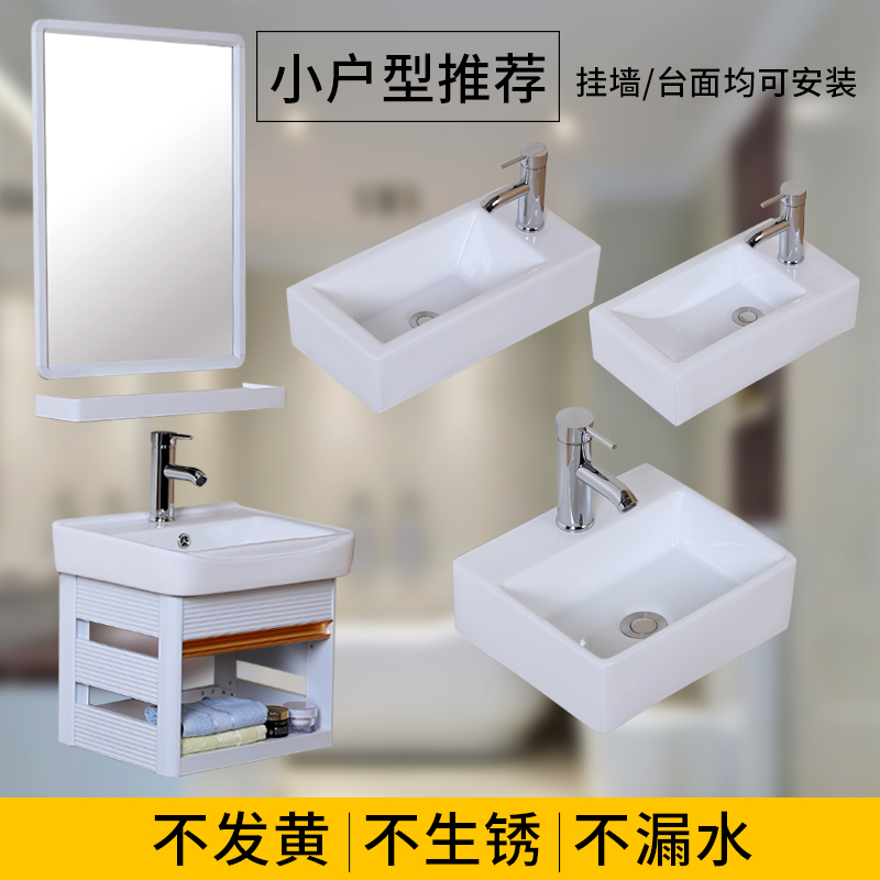 Table Wash Basin Small Apartment Wall Mounted Super Bathroom Bracket Mini