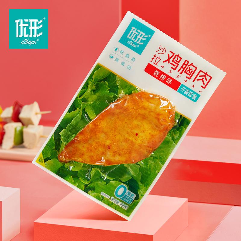 【6袋】低脂速食优形鸡胸肉