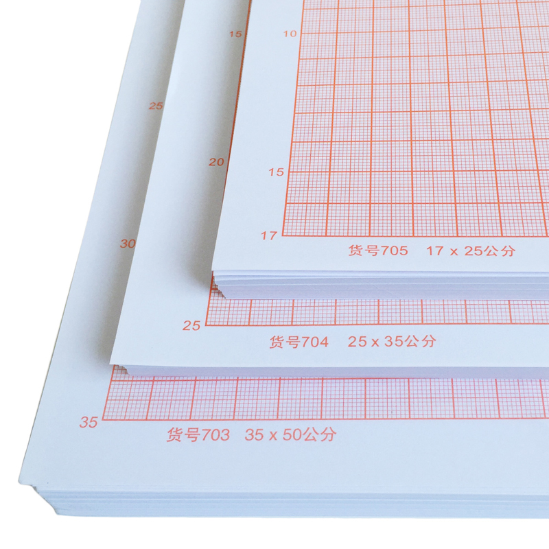 orange calculation paper grid paper coordinate paper drawing paper