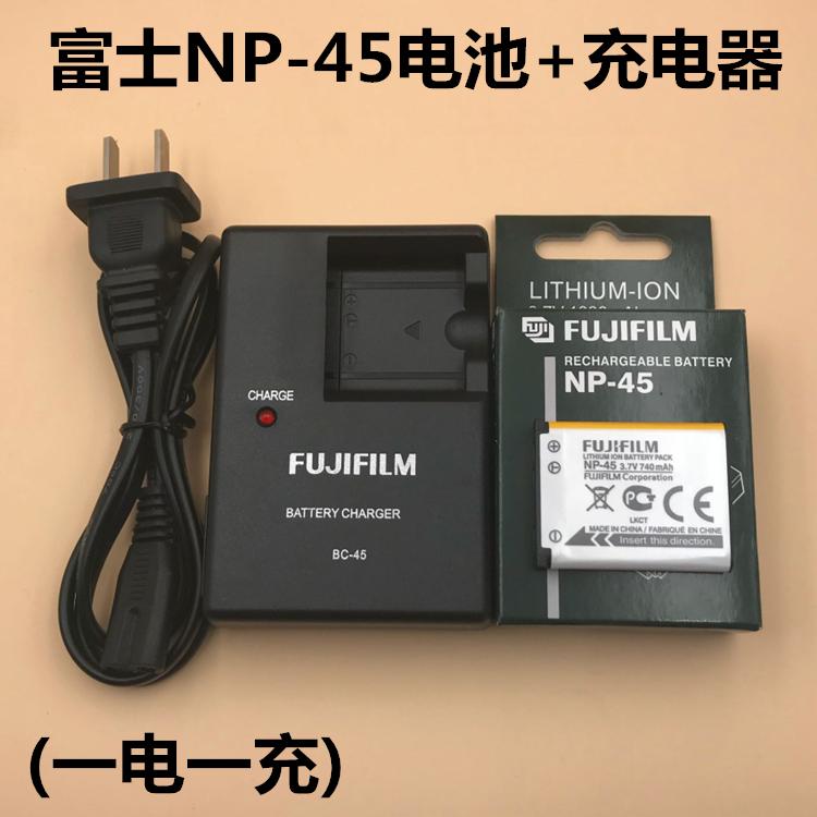 富士Z31J27J35J10J15Z91数码相机NP-45NP4545A电池+充电器