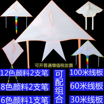 Pure blank kite handmade painting young children diy coloring color coloring graffiti