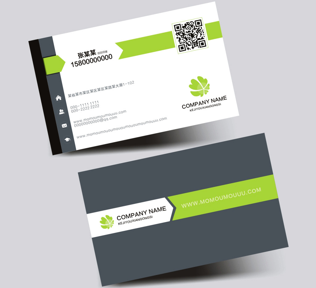 Usd 911 business card urgent production shanghai business card cotton rush ice white pearlescent paper expedited elegant lines express angus paper expedited import holland white card expedited french europe white reheart Images