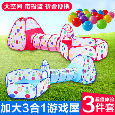 Children's tent indoor baby toy play house outdoor baby crawling drill hole tunnel tube ocean ball pool fence