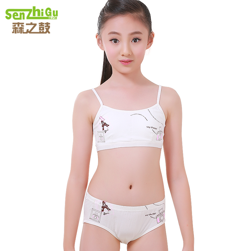 b4076dc3ec USD 26.71  Girls   underwear set Sling vest development period ...