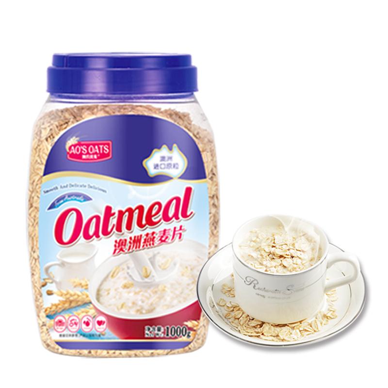 【澳氏优麦】澳洲燕麦片600g