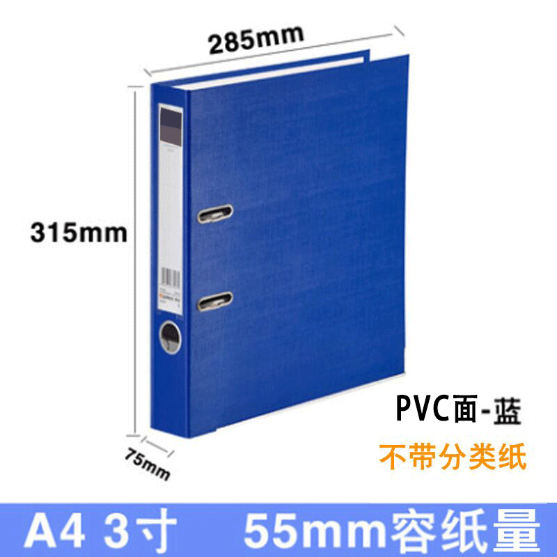 A4/3 Inch / Blue 1 Generation - Pvc Rubber Surface
