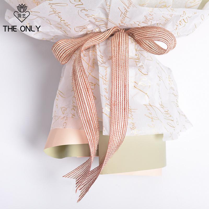 薇艺花店手工花艺包装纸棉麻丝带玫瑰花鲜花包装彩带花束装饰材料