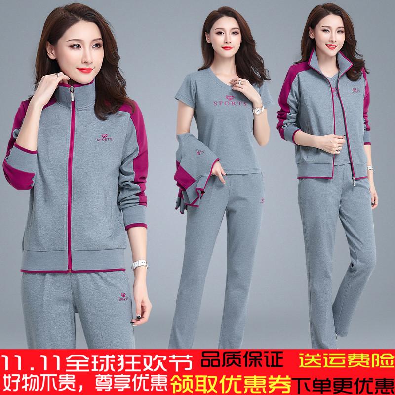 正品牌轩尧耐克泰春秋季中老年人运动套装女款三件套纯棉休闲装大
