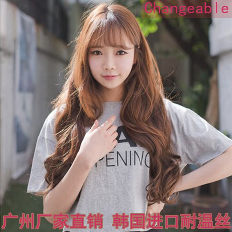 curl hair korean style usd 25 42 korean wig lifelike air bangs 7785