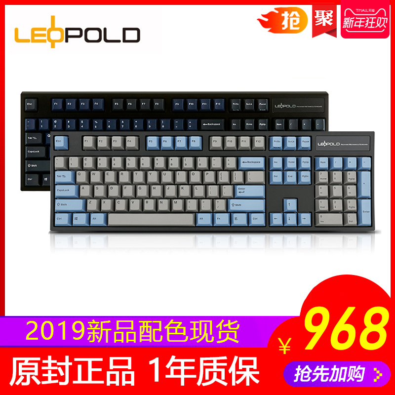 bd49aa94c63 Sfyuan seal Leopold Leopold FC900R mechanical keyboard 104 key red 10th  anniversary engraved limited