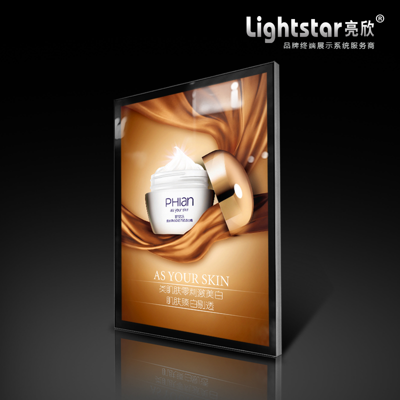 Магнитный сверхтонкий магнит свет Индивидуальная коробка один Поверхностное освещение высококачественный Магазин в закрытом чайном магазине, настенный рекламный щит