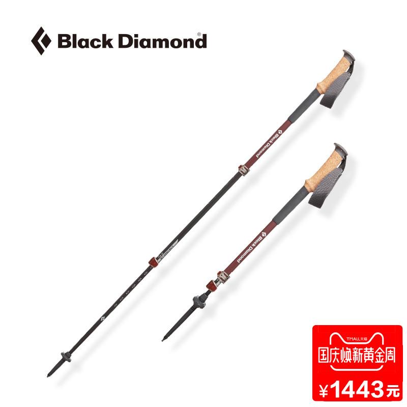 BlackDiamond黑鉆BD手杖戶外女款Alpine碳素四季登山徒步杖112198