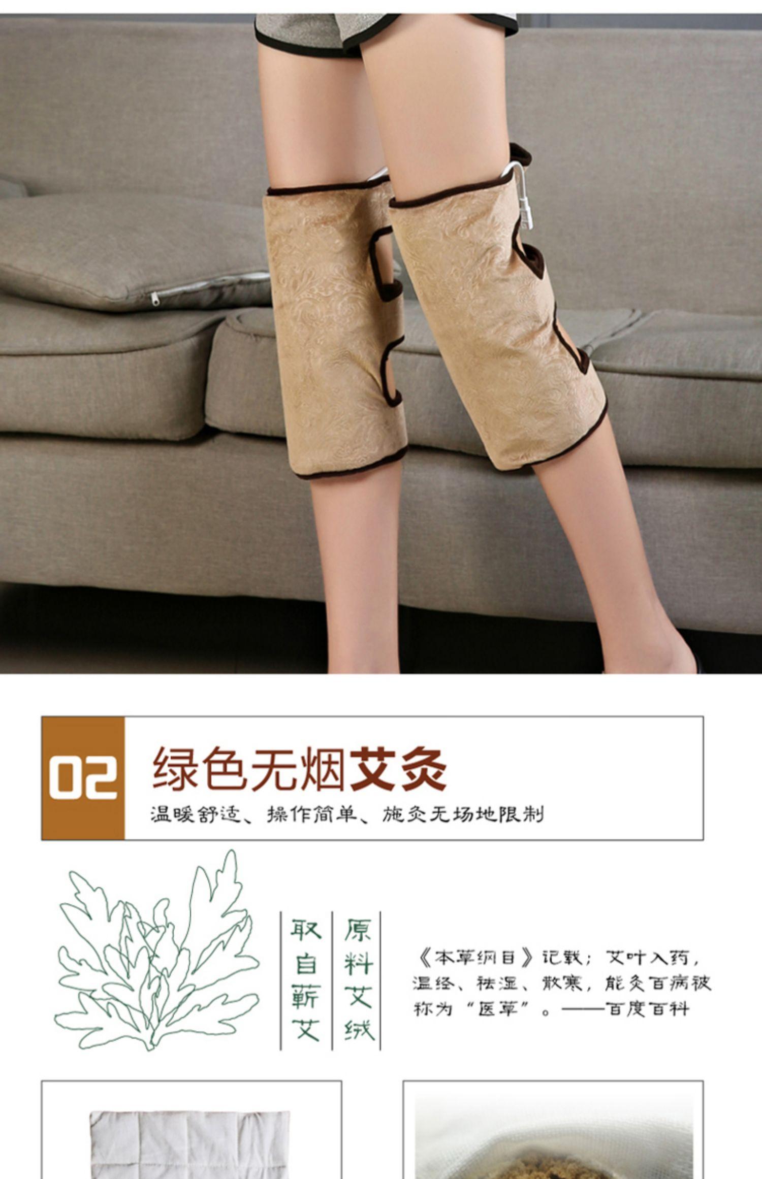 老年人老寒腿不可少的艾绒发热保暖护膝装备男女士加热膝盖护关节商品详情图
