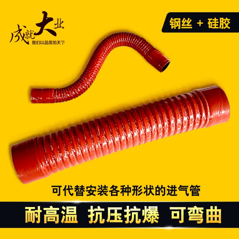 Автомобильная силиконовая трубка обновленная Впускная трубка высокая Теплая силиконовая трубка принт Шланги для трубной турбины