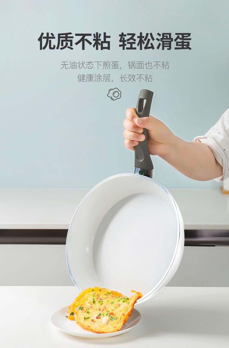双立人旗下 意大利原产 巴拉利尼 陶瓷不粘炒锅 28cm 非化学涂层无毒 图7