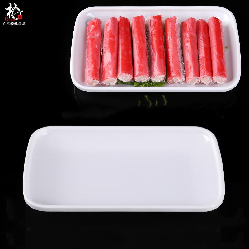 火锅店餐具密胺盘子配菜盘网红创意商用自助餐盘塑料仿瓷烤肉碟子