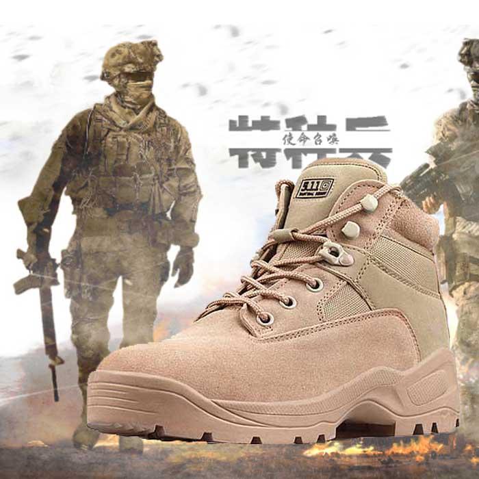 四季户外登山靴子07作战靴男特种兵军靴511战地靴耐磨防水战术靴