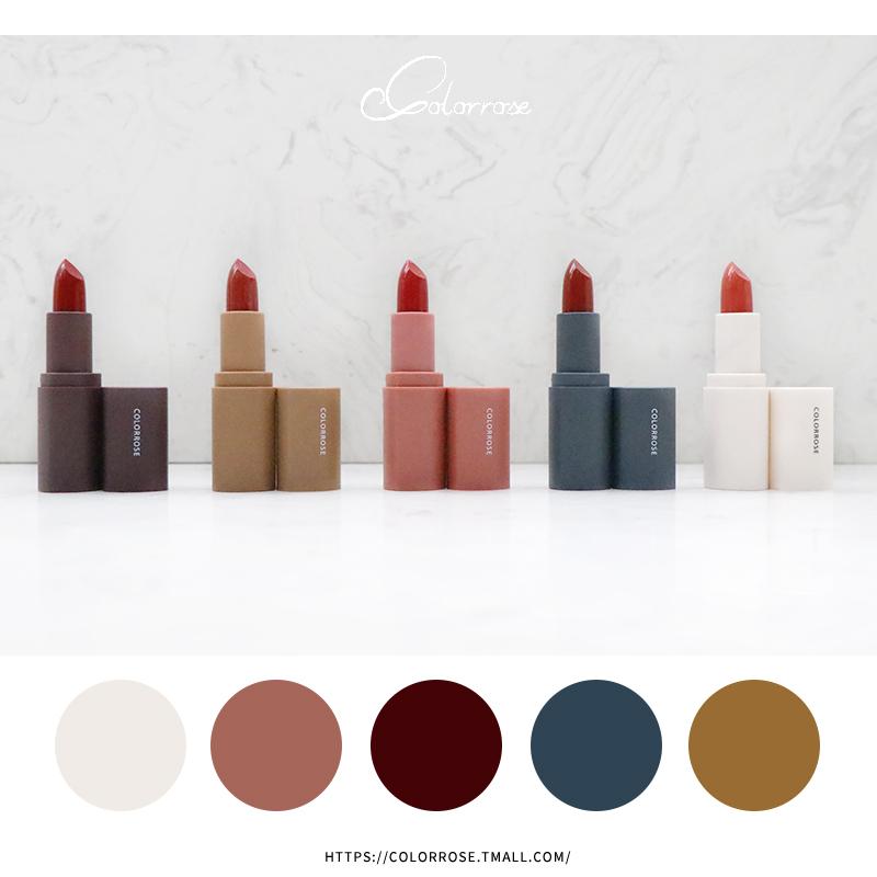限100000张券colorrose/ 5支小众品牌官方正品口红组合套装平价女学生款哑光新