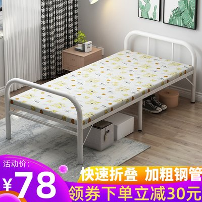 Folding bed single bed double reinforced accompanying bed wire bed office lunch bed simple wooden bed