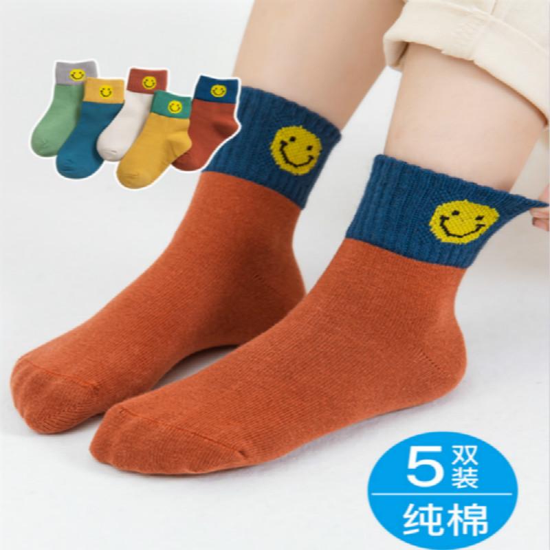 儿童袜子纯棉秋冬季男童女童宝宝中大童春秋天薄款中筒袜3-6-12岁
