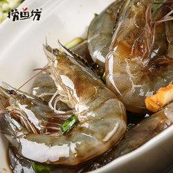 捞鱼坊 宁波特产醉虾口味虾即食甜虾刺身虾子对虾私房菜免邮