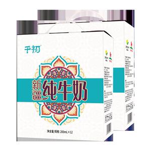 【签到稳定】新疆有机牧场全脂纯牛奶24盒