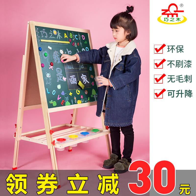 Детские живопись панель Двусторонняя магнитная малая черный панель Тип кронштейна детские Рисование граффити слово панель Мольберт можно поднимать и опускать