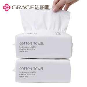 【洁丽雅】一次性洗脸巾2包*50抽