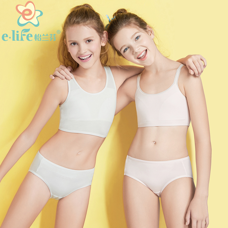 817c37c4238 USD 16.62  Small vest female students underwear development period ...