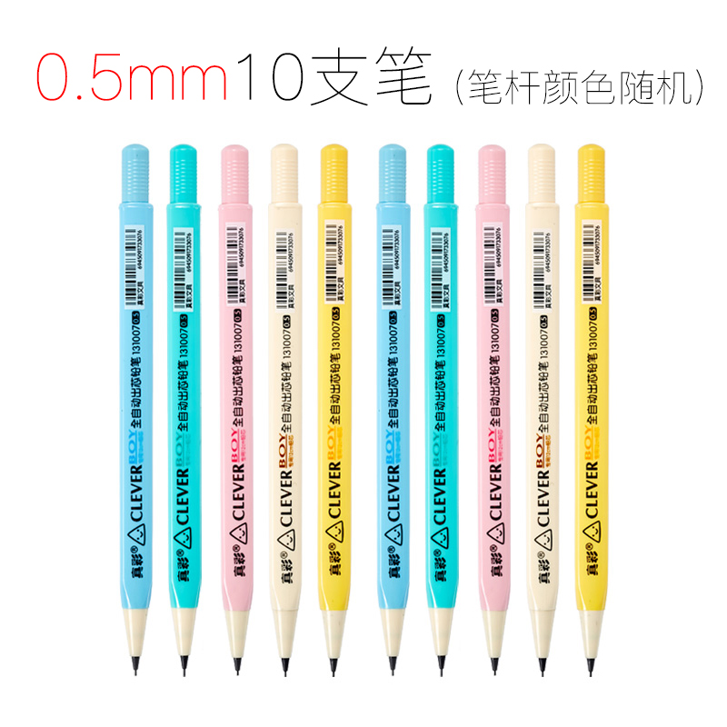131007/0.5 Automatic Pencil (10 Pieces)