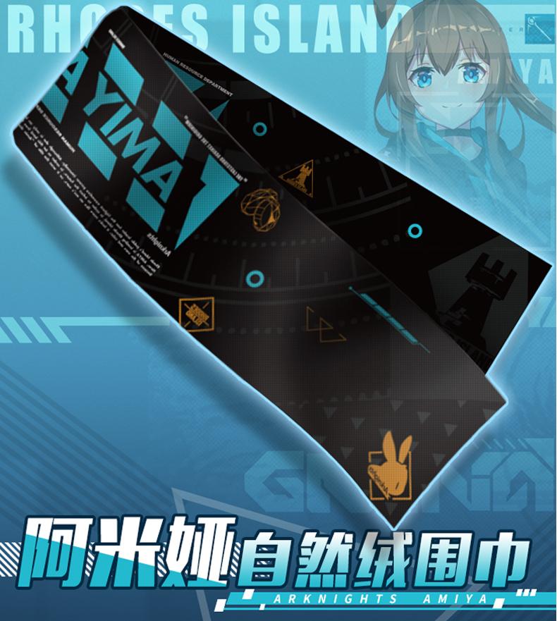 Japanese Anime Arknights Texas Cosplay Storage Box Luggage Empty Box Gift