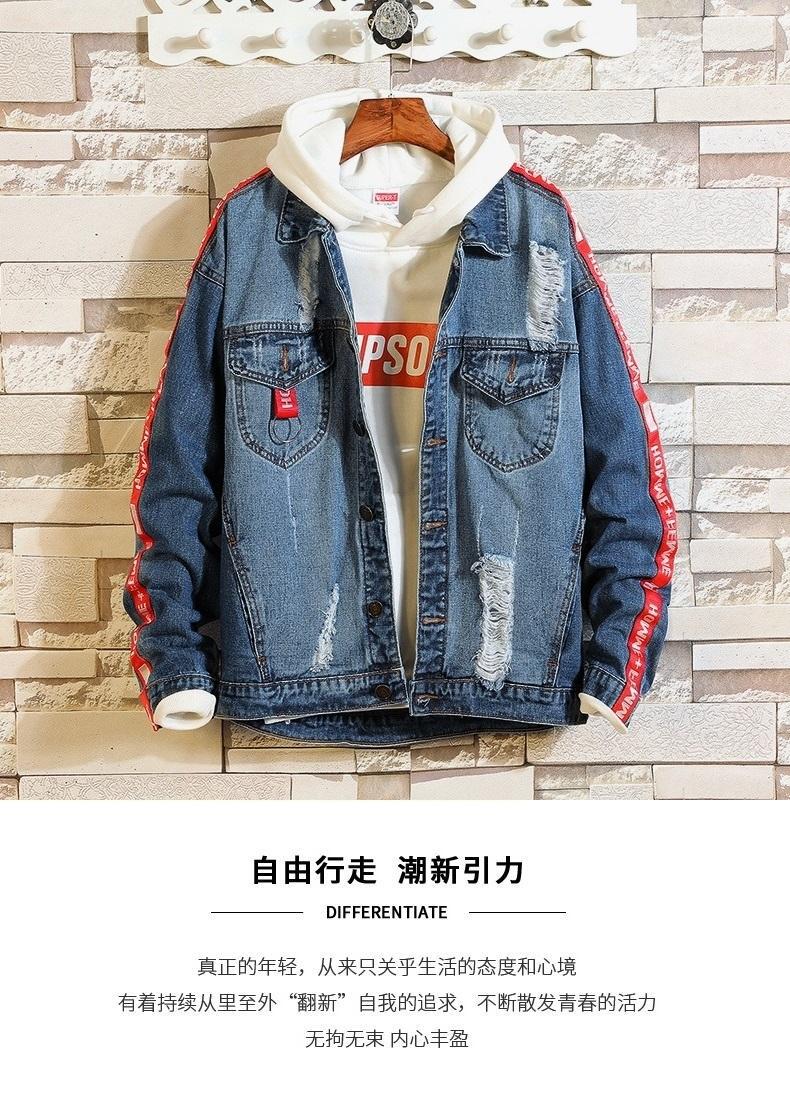 97.3%棉  2019春季新款 宽松牛仔外套男织带夹克 XZ515-1-806-P70