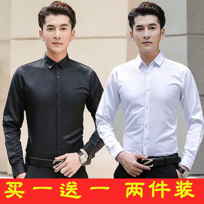 White shirt men's long sleeves Korean version of the slim business casual pure black shirt professional work service handsome uniform shirt