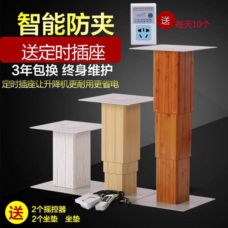 Тан предотвратит большую папку алюминий Дистанционное управление подъемная платформа татами лифт стол электрический лифт татами