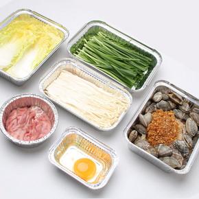20个【箔洱特】多用途锡纸盒铝箔餐盒