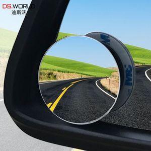 倒车盲点高清广角反光辅助镜子(一对装)