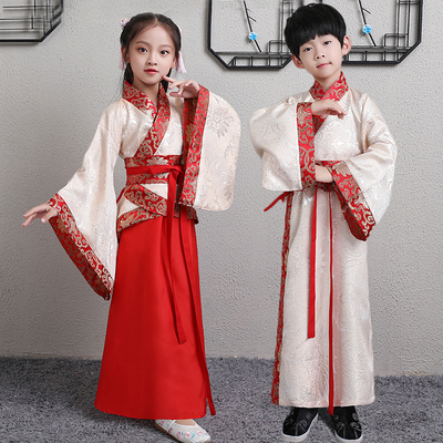 Childrens Chinese Hanfu small book childrens traditional Chinese learning three character Sutra disciple GUI boys and girls performance costume golden boy and girls ancient costume
