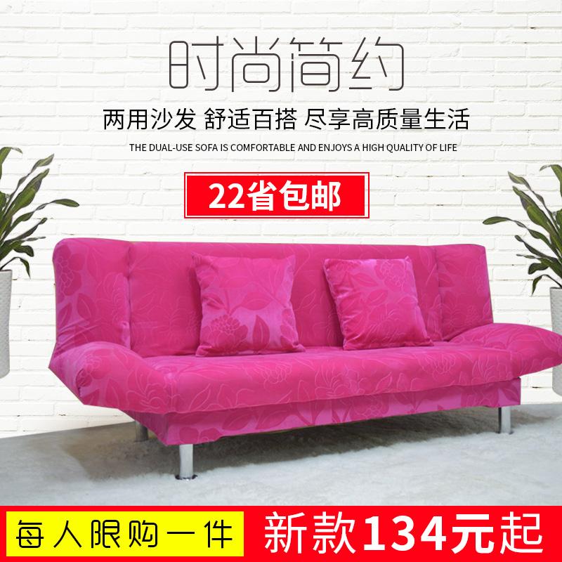沙发床多功能简约现代客厅小户型双人三人整装简易折叠沙发床两用