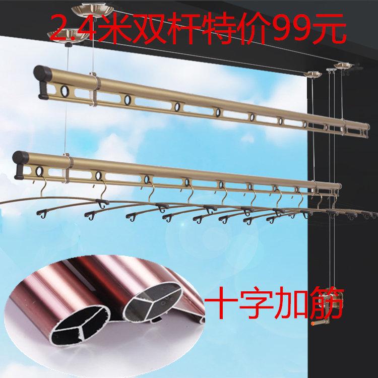 升降晾衣架  阳台双杆手摇升降晒衣架加厚加筋单杆晾衣杆