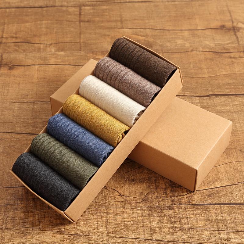 【精美礼盒7双装】男士纯棉短袜
