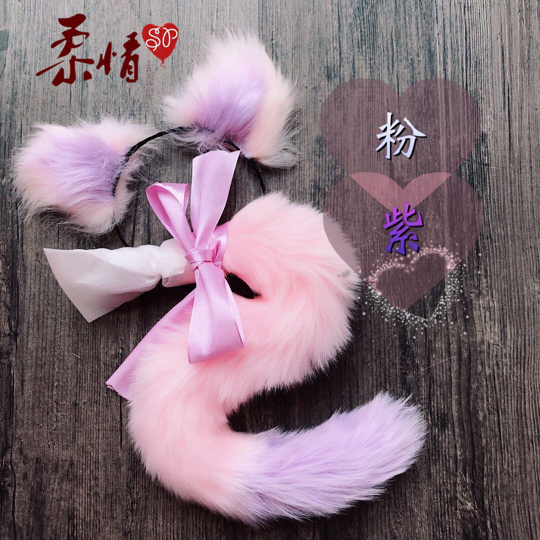 67789f3171a USD 19.44  Tail anal plug cat ears tenderness hand-made cute little ...