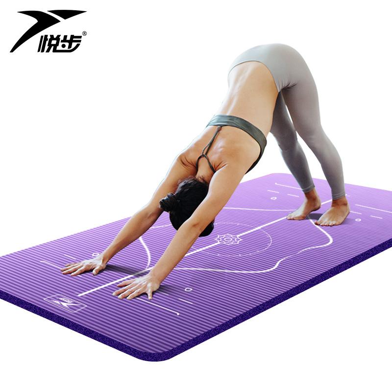 悦步瑜伽垫初学者15mm加厚加宽加长防滑健身垫男女瑜珈垫毯三件套