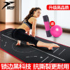Yue step yoga mat beginners 15mm thickening widened long anti-slip fitness mat male and female yoga mats three-piece