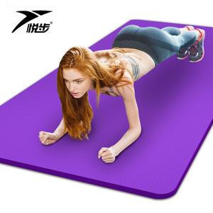 【悦步】爆款初学者防滑无味瑜伽垫