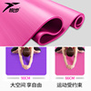 Yuet step yoga mat for men and women beginners 15mm thickening widened long non-slip yoga fitness mat tasteless three-piece