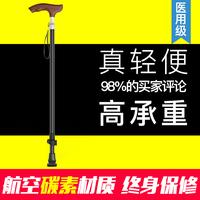 Трость для пожилых людей из углеродистой легкой телесной древесины нескользящие Пожилые костыли карбон Weizhuan трость