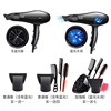 Wei Ming Chi home type high power hair dryer barber shop blue negative ion safety constant temperature protection power generation hair dryer